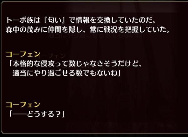 ガジンエピソード3 (10)