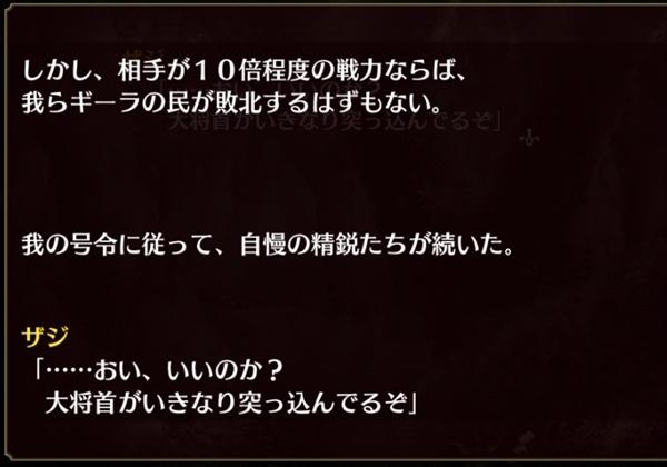 ガジンエピソード3 (12)