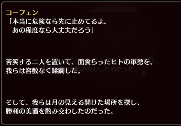 ガジンエピソード3 (13)