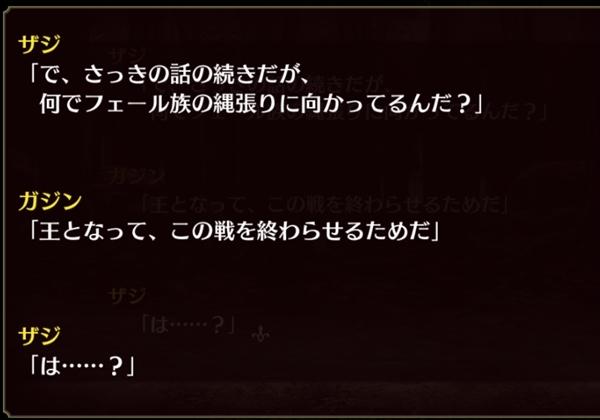 ガジンエピソード3 (14)