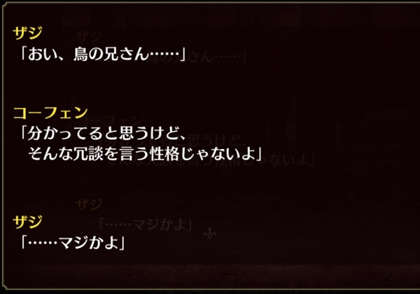 ガジンエピソード3 (15)