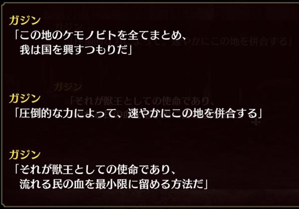 ガジンエピソード3 (16)