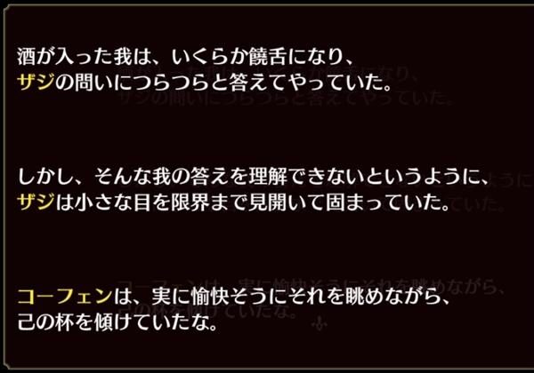 ガジンエピソード3 (17)