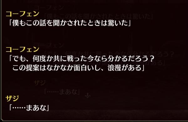 ガジンエピソード3 (18)