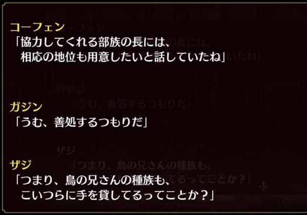 ガジンエピソード3 (19)