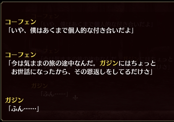 ガジンエピソード3 (20)