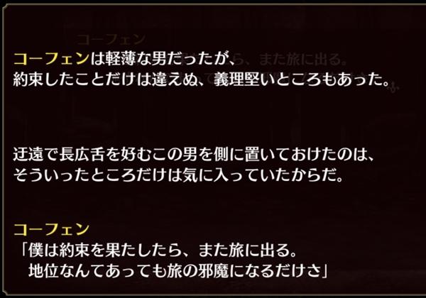 ガジンエピソード3 (21)