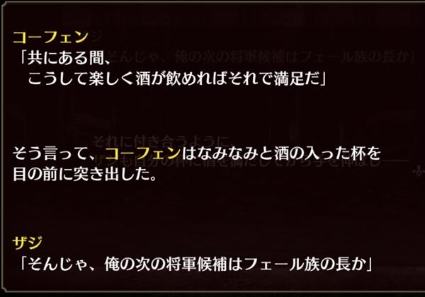 ガジンエピソード3 (22)