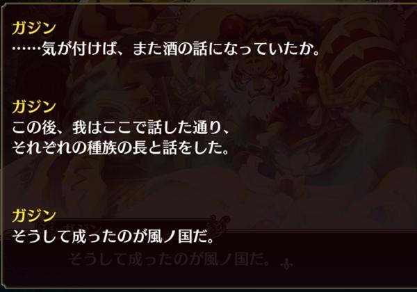 ガジンエピソード3 (24)