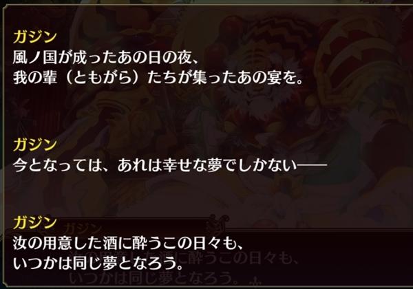 ガジンエピソード3 (27)
