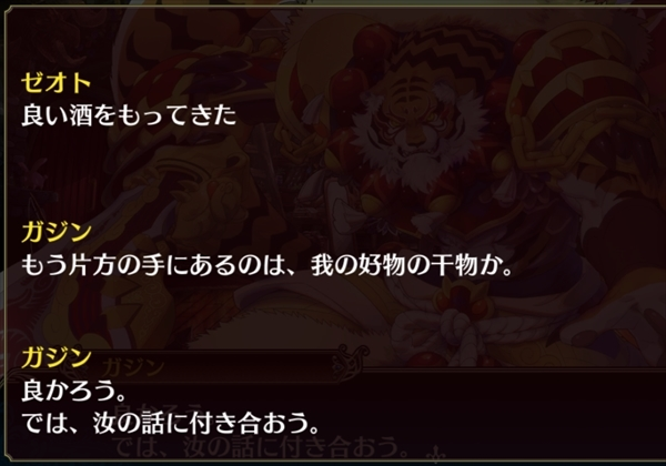 ガジンエピソード3 (29)