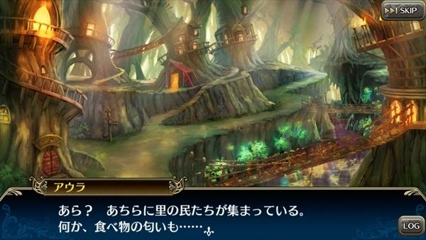 来たる光と謎の壺1 (19)