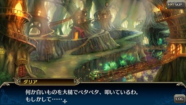 来たる光と謎の壺1 (20)