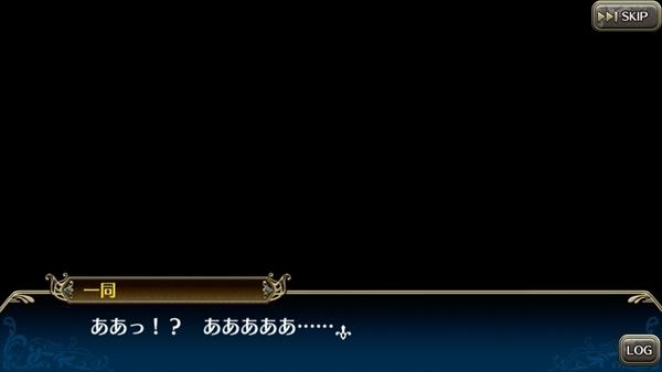 ブレオデ来たる光と謎の壺5と最後 (55)