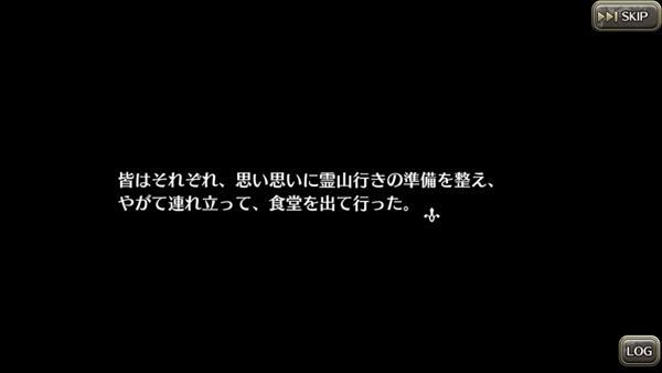 ブレオデ来たる光と謎の壺5と最後 (71)