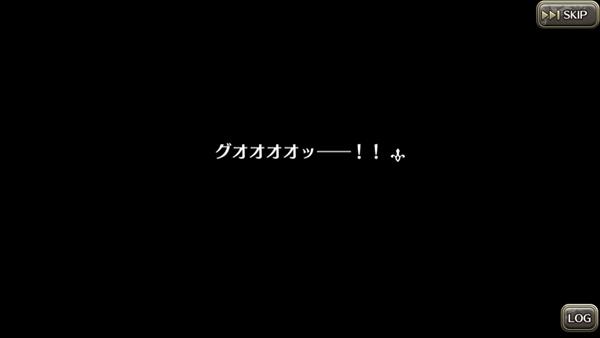 ブレオデ来たる光と謎の壺5と最後 (86)