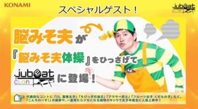 7th_noumiso1.jpg