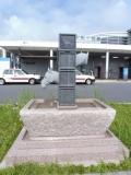 JR箱根ケ崎駅 馬の水飲み