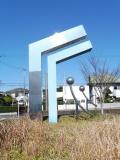 JR錦江駅 未来への調和