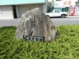 名鉄坂部駅 英