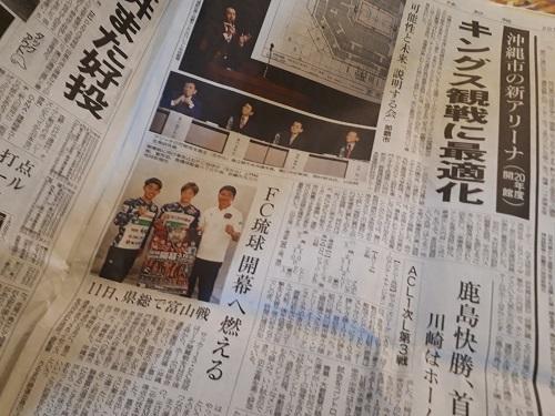 沖縄20180309_191926
