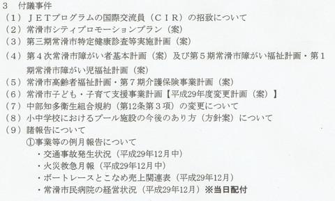CCF1_000100.jpg