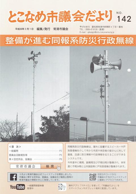 CCF1_000105.jpg