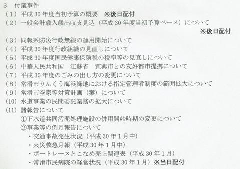 CCF1_000111.jpg