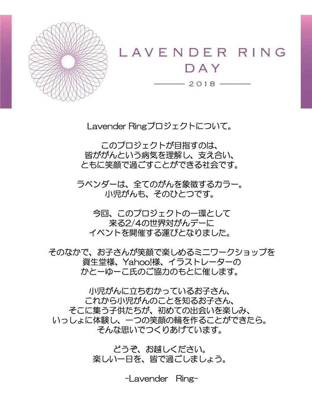lavender-ring-1.jpg