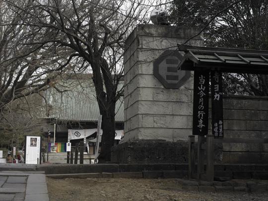 遊行寺04