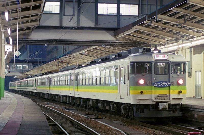 1995年3月30日 新潟にて