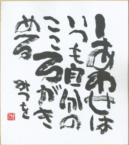 ti_sikisi.jpg
