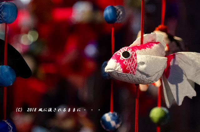 奈良・大和郡山 大和な雛まつり 箱本館「紺屋」編 2018年2月25日撮影11