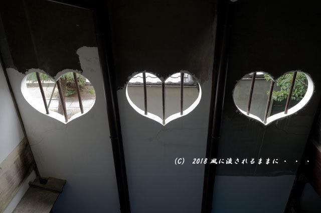 大和な雛まつり 町家物語館(旧川本家住宅)編 2018年2月25日撮影9