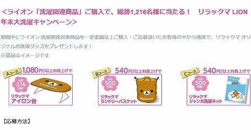 blog_20180303_2.jpg