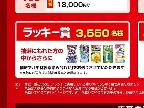 blog_20180401_3.jpg