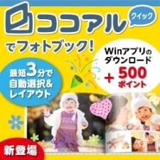 img_product_349779125a7a673ba5cf2.jpg