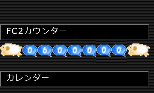 600000.png