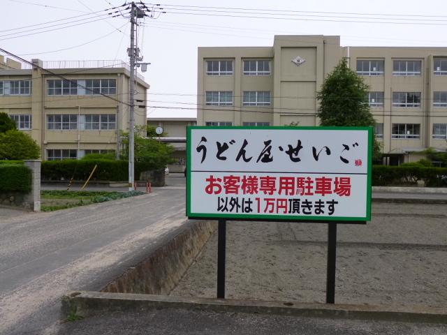 P1130489.jpg