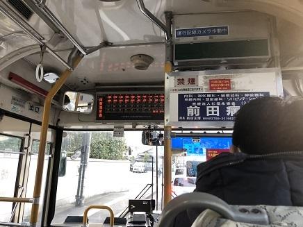 3012018 広電バスS1