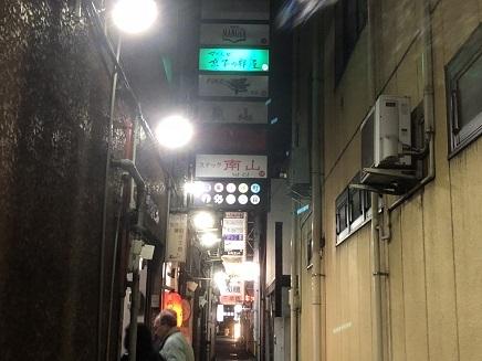 3012018 9期会京子の部屋S5