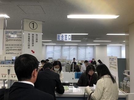 3122018 呉税務署確定申告S4