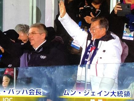 2092018 平昌オリンピック開会S4