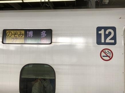 2112018 Nozomi27S