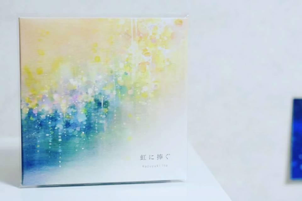 【虹に捧ぐ】CDパッケージ版リリースのお知らせ