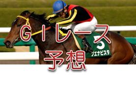 g1race.png