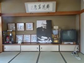 大山記念館室内