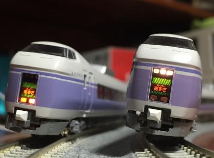 KATO e351(S24+S4)