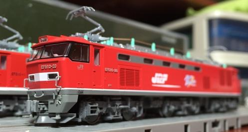 KATO 3059