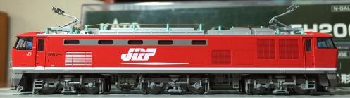 KATO 3051-1